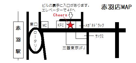 赤羽店マップ