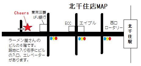 北千住店マップ
